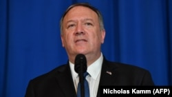 U.S. Secretary of State Mike Pompeo will arrive in the Ukrainian capital on January 3.