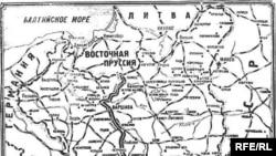 Карта розподілу територій за пактом Молотова-Ріббентропа, 1939 р.