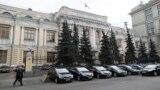 С сентября 2016 года Банк России менял ключевую ставку лишь однажды – в конце марта