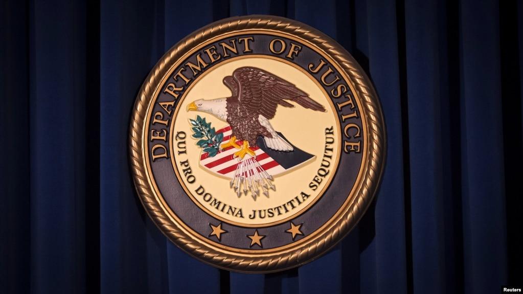 واشینگتنپست: احتمال افشای پروندههایی علیه ایران از سوی وزارت دادگستری آمریکا