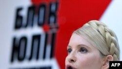 Юлия Тимошенко. Киев, 22 июня 2011 года.