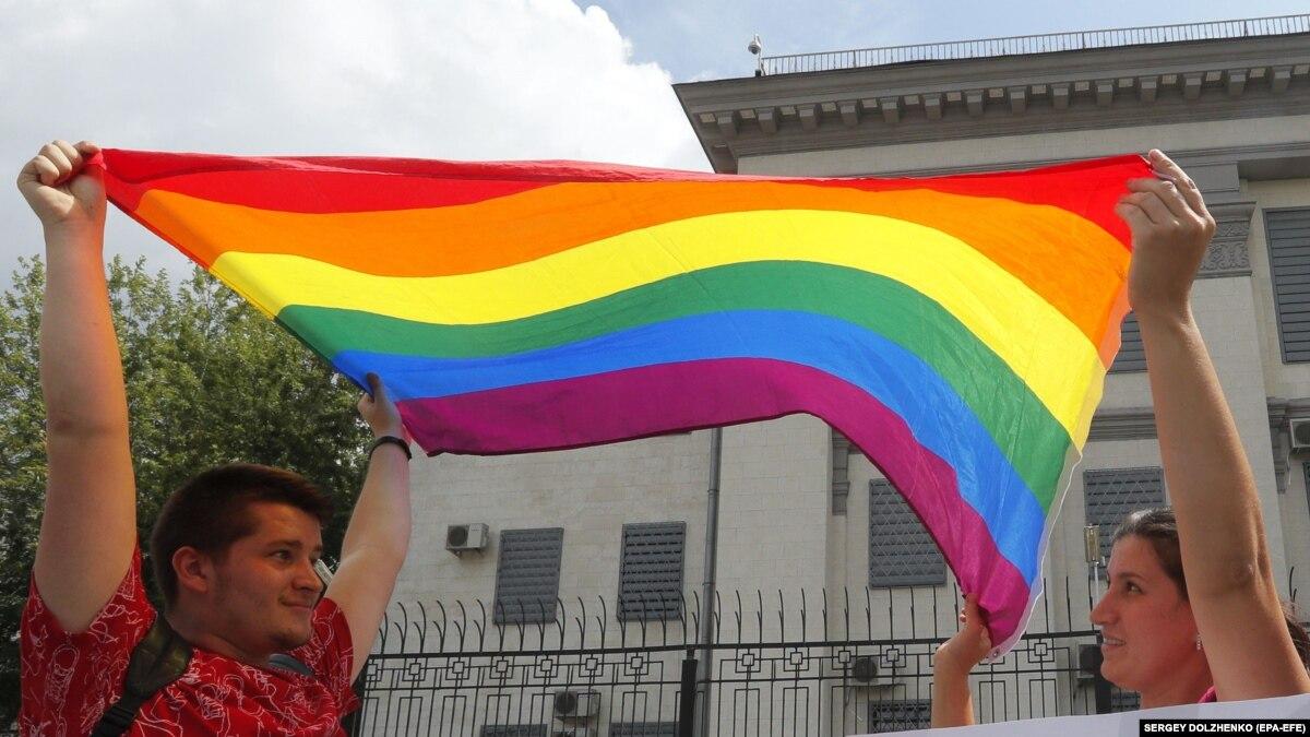 В Amnesty International Ukraine назвали «юридическим фарсом» запрет ЛГБТ-маршей в Ровно
