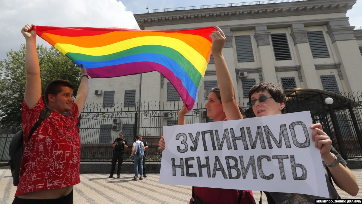 В Виннице неизвестные сорвали тренинг по вопросам гендерной идентичности
