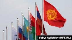 Государственные флаги стран – членов ЕАЭС. Иллюстративное фото.
