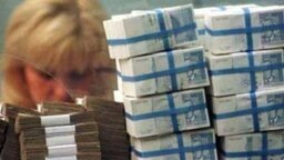 Ukupan dug Republike Srpske na kraju prošle godine povećan je za 81 milion