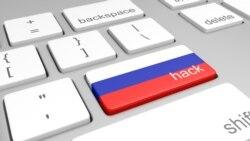 Ваша Свобода | Наскільки Україна готова до кіберагресії Росії?