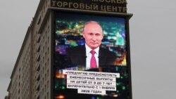 Время Свободы: Зачин транзита власти Путина