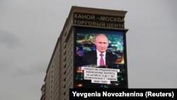 Трансляция послания президент России Владимира Путина на мониторе на фасаде торгового центра. Москва, 15 января 2020 года.