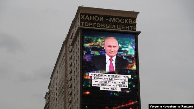 Обръщението на Путин, в което той предложи конституционните промени беше излъчено на стотици екрани, включително и тези, монтирани на търговски центрове