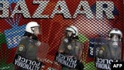 Грчки полицајци.