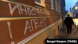 «Меморіал» внесли в список «іноземних агентів» у жовтні 2016 року. Ще в грудні 2019 року повідомляли, що сума штрафів для правозахисного товариства досягла трьох мільйонів рублів
