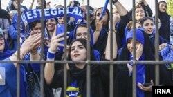 Болельщицы иранского футбольного клуба «Эстеклаль».
