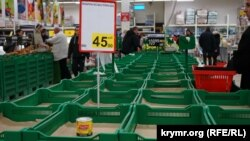 Супермаркет «Ашан», Симферополь, 19 февраля 2017 года