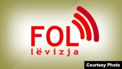Logoja e Lëvizjes FOL