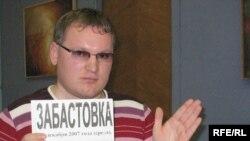 Belarus-Shumchanka The leader of the organization Perspjektyva