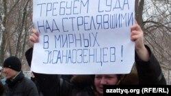 Жаңаөзен оқиғасының жүз күндігіне орай өткен қарсылық митингісі. Орал, 24 наурыз 2012 жыл.