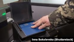 Паспортний контроль в Борисполі, ілюстративне фото