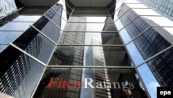U.S. -- An exterior view of the offices of Fitch Ratings in New York, December 8, 2011