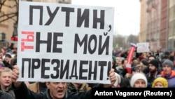 Санкт-Петербургда жүрүшкө чыккандар, 28-январь 2018-жыл.
