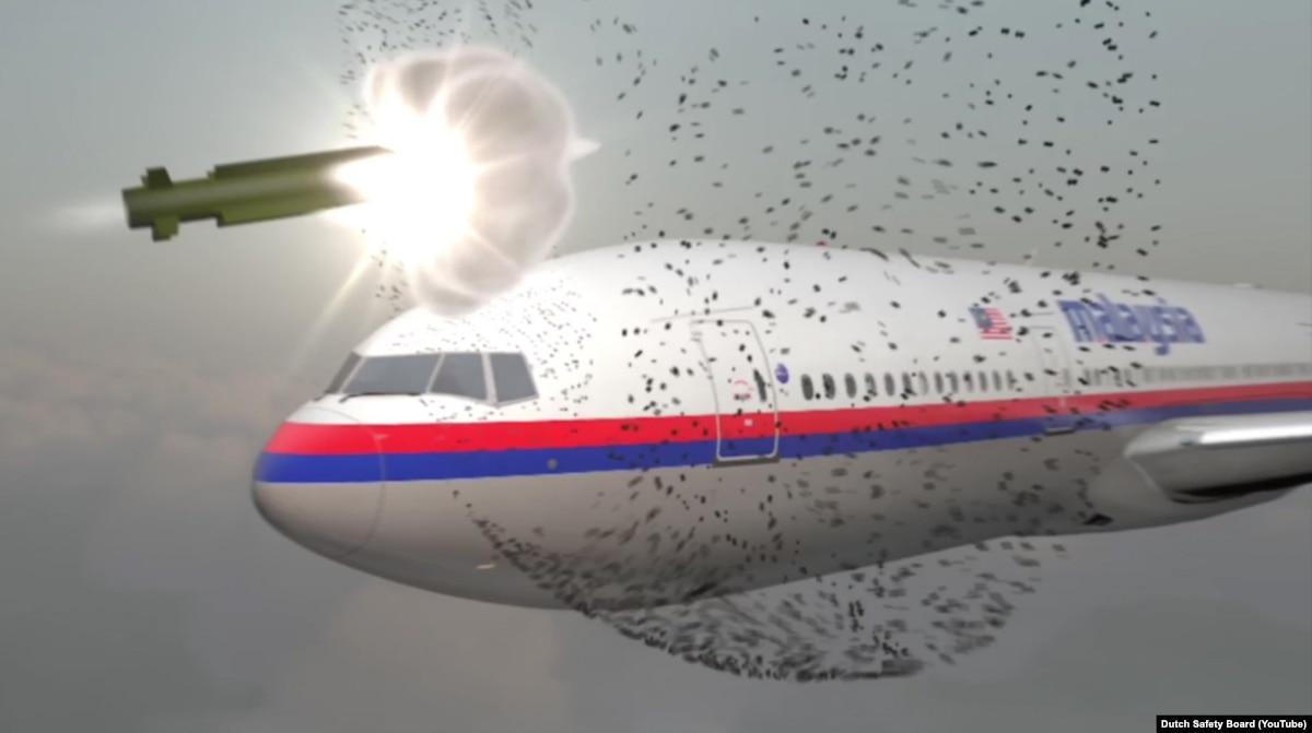 Страны Европы и Австралия оплатят преследование виновных в гибели Boeing MH17
