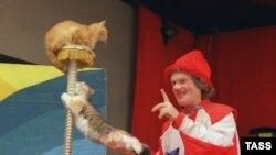 Одно из представлений Юрия Куклачева в конце 90-х годов, сделавших его знаменитым