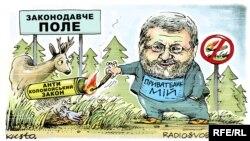 Политичка карикатура на украинскиот тајкун Коломојски