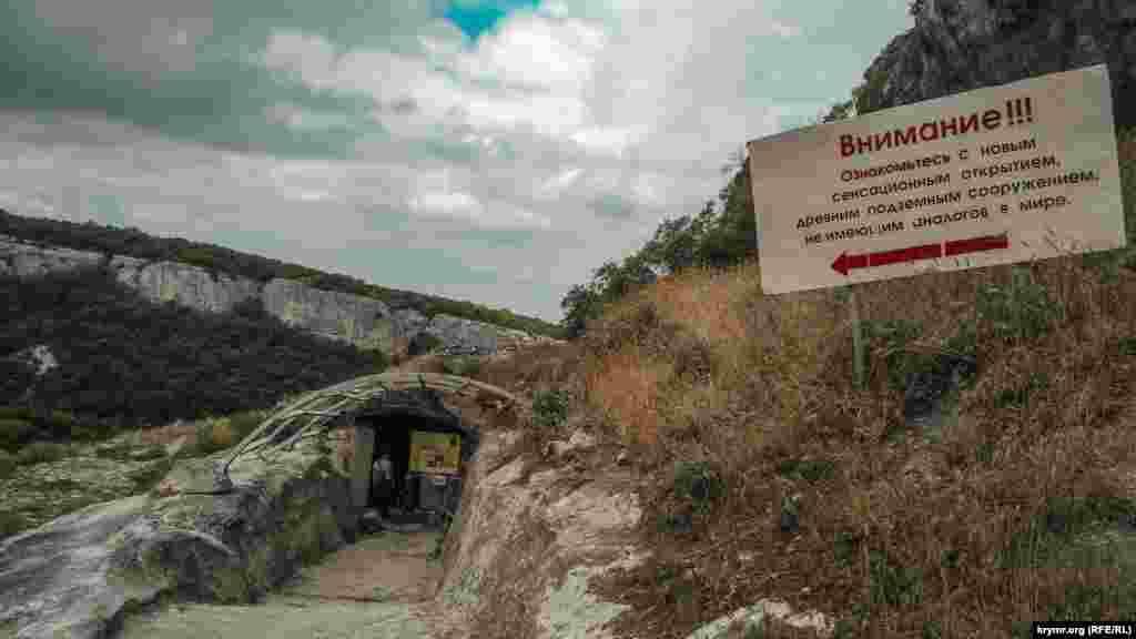 Прохід до акведуків. Під час бойових дій і блокади фортеці гарнізон забезпечувався водою за допомогою складних підземних інженерних споруд. Археологи припускають, що в нижніх частинах колодязя проводили релігійні обряди