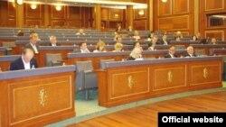 Kuvendi i Kosovës - foto arkivi