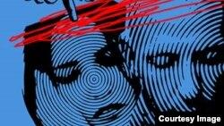 پوستر سومین همایش روانشناسان ایرانی خارج از ایران در آلمان