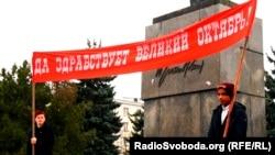 Празднование сотой годовщины «Октябрьской революции» в Луганске