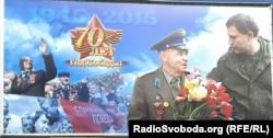 «Большой Брат» поздравляет ветеранов Второй Мировой