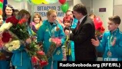 Зустріч юнацької Олімпійської збірної України, що повернулася з ІІ зимових Юнацьких Олімпійських ігор в Ліллехаммері