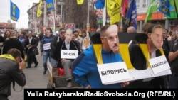 Акция протеста против вступления Украины в Таможенный союз. Днепропетровск. 5 апреля 2013 года.