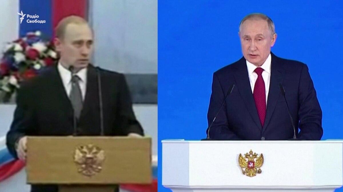 2001-2020: Владимир Путин о Конституции России тогда и теперь – видео