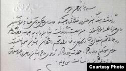 پیام محمد خاتمی به مناسبت مرگ عباس کیارستمی
