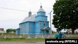 Узьнясенская царква ў Моладаве