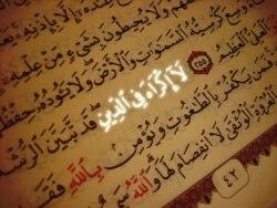 اسلام و مداخله در سبک زندگی؛ حلال و حرام اسلام چگونه شکل گرفته است؟