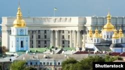 د اوکراین د بهرنیو چارو وزارت