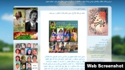 The website of 35-year-old Iranian blogger Sattar Beheshti, who died in Iranian police custody in October or November 2012.