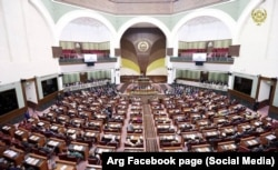 The Afghan parliament
