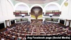آرشیف/ تالار جلسات عمومی ولسی جرگه افغانستان