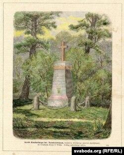 Магіла Яўстаха Тышкевіча, выява 1882 году