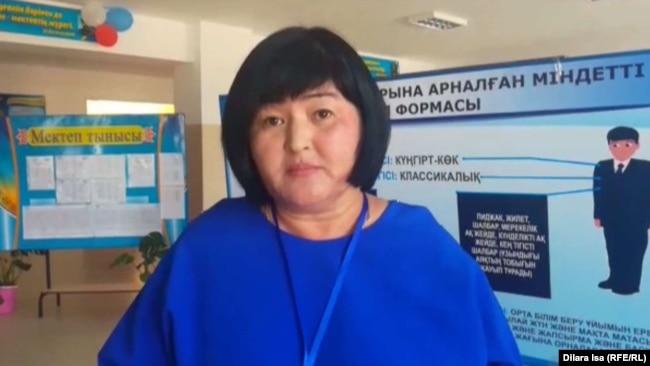 Жанар Мамырова