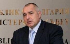 Bulgarian Prime Minister Boiki Borisov