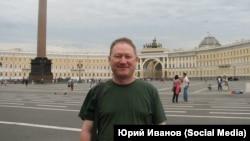 Фото Юрия Иванова из Facebook