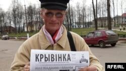 Георгі Станкевіч са сваёй «Крывінкай», архіўнае фота.