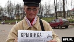 Георгі Станкевіч з сваёй «Крывінкай», архіўнае фота