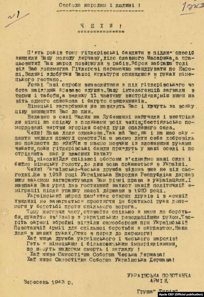 Спеціально для поповнення Чеської повстанської армії підпільна друкарня УПА Групи «Тури» на Дубенщині випустила листівки – «До Чехів в Україні!» та «Чехи!»
