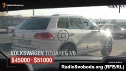 Автомобіль, на якому приїжджає на роботу Олексій Нечипоренко