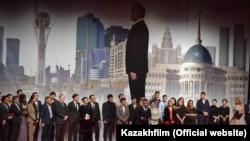 Актеры и создатели художественного фильма «Путь Лидера. Астана» после его показа в Алматы. 19 декабря 2018 года.